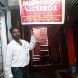 Meet Xerox, Saibaba Colony - Photocopying Centres in
