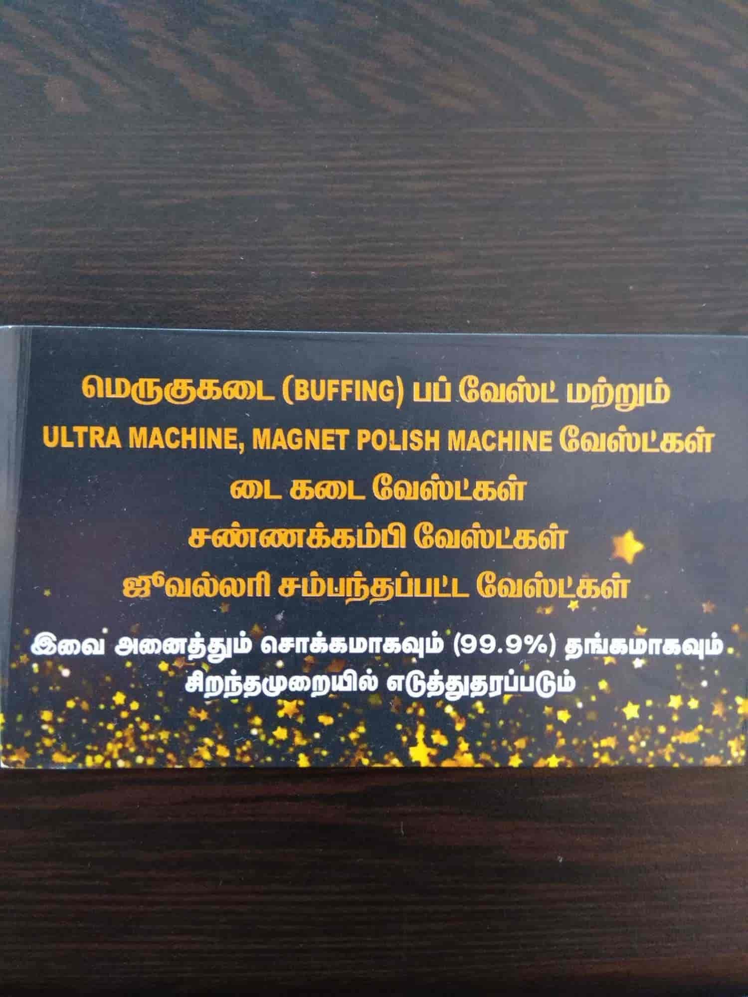 Sai Gold Recovery, Selvapuram - Gold Refineries in