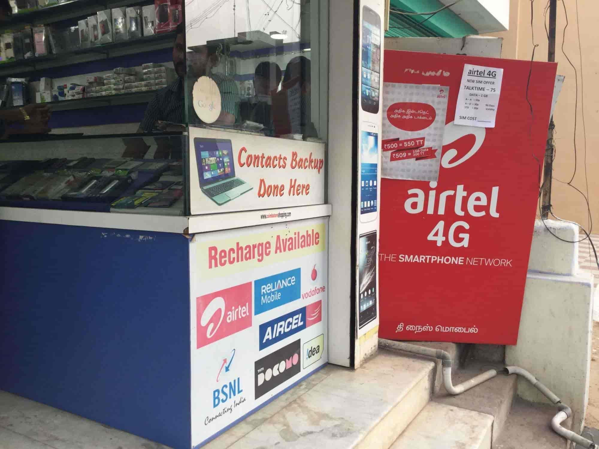 The Nice Mobiles Photos, Ram Nagar, Coimbatore- Pictures