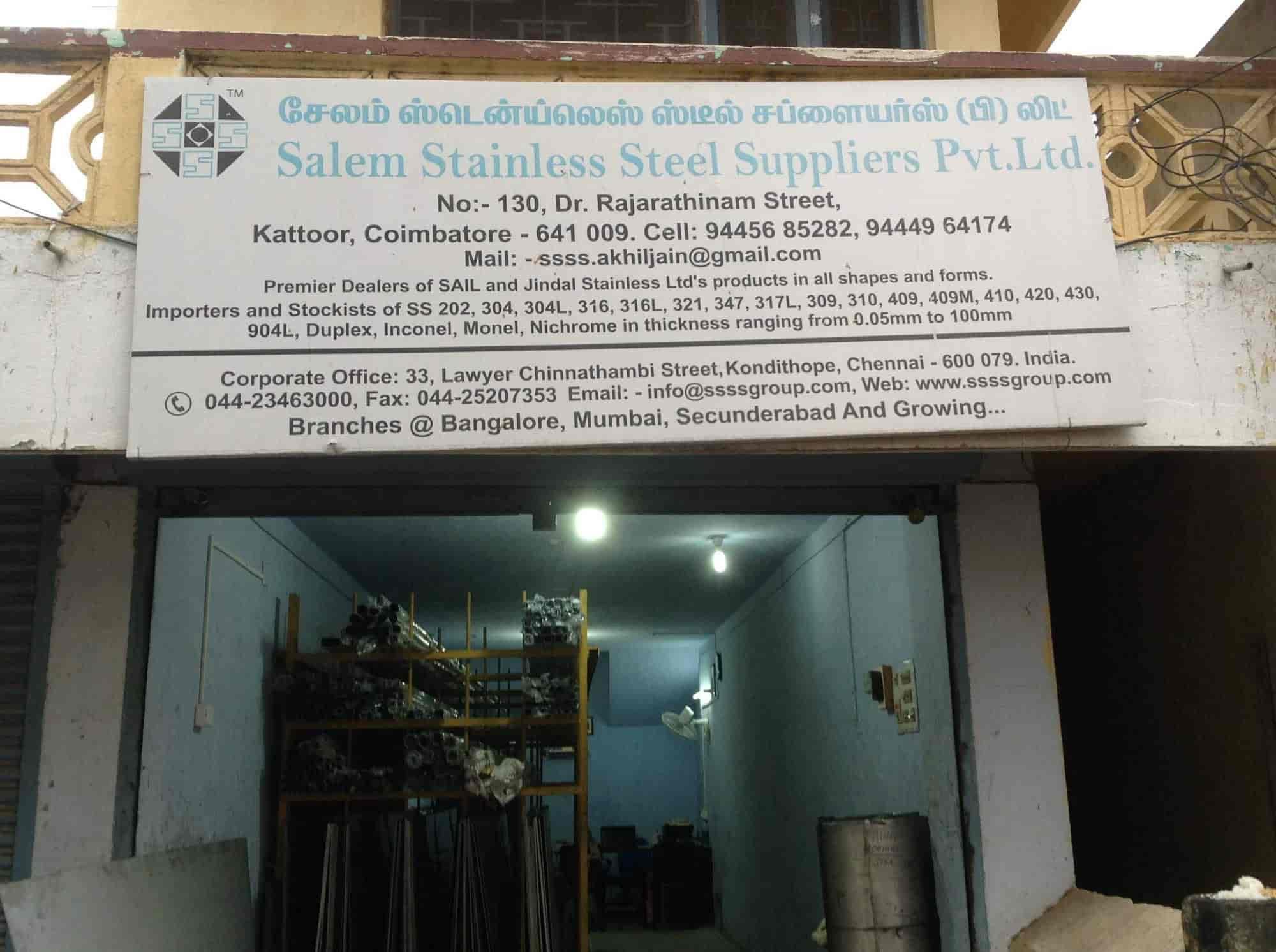 Salem Stainless Steel Suppliers Pvt Ltd, Chinnavedampatti - Salem