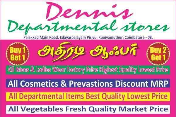 Dennis Departmental Store, Kunniyamuthur - Departmental Stores in