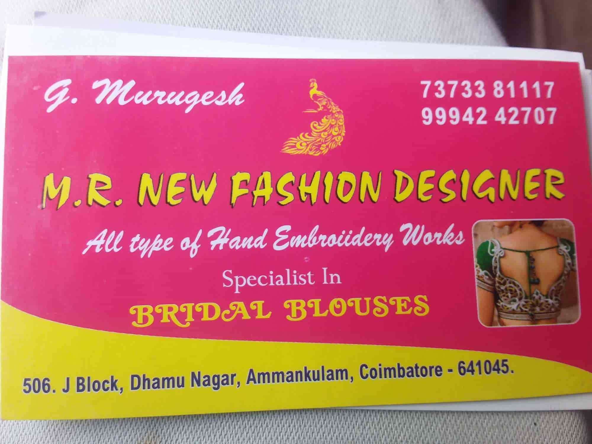 M R New Fashion Designer Puliyakulam Embroidery Job Works In Coimbatore Justdial