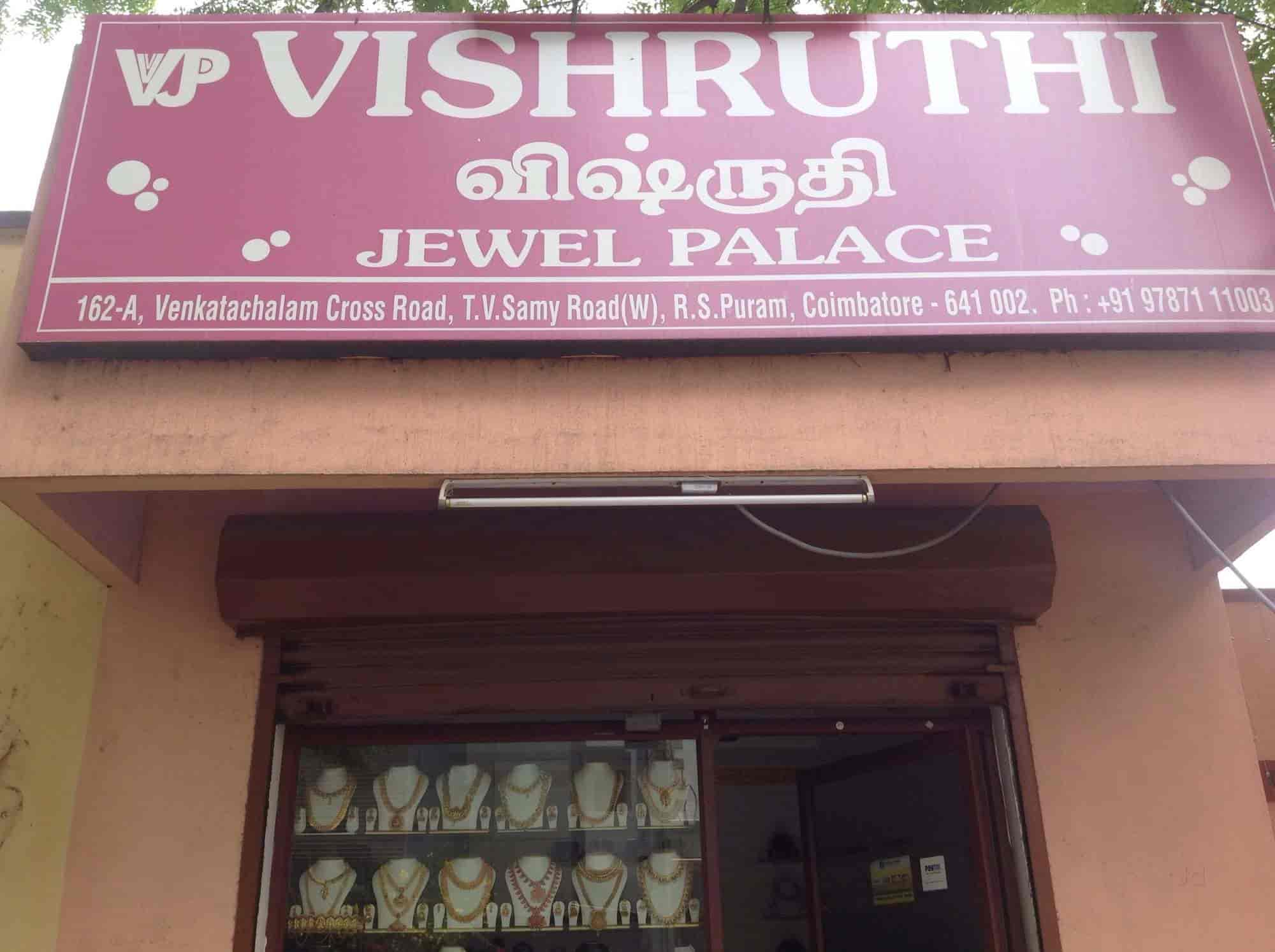 Vishruthi Jewel Palace, R S Puram - Jewellery Showrooms in