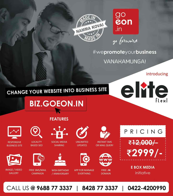 E Box Media Solutions, Hopes - Digital Banner Dealers in