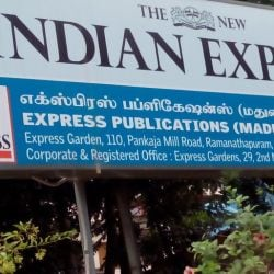 New Indian Express, Ramanathapuram - Newspaper Vendors in Coimbatore