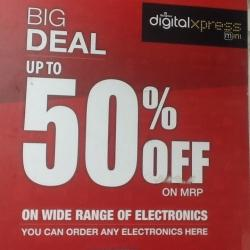 Reliance Digital Jio Store, Rs Puram Coimbatore - Mobile