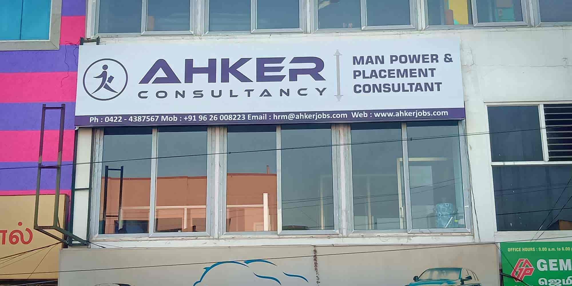 Ahker Consultancy, Papanaickenpalayam - Placement Services