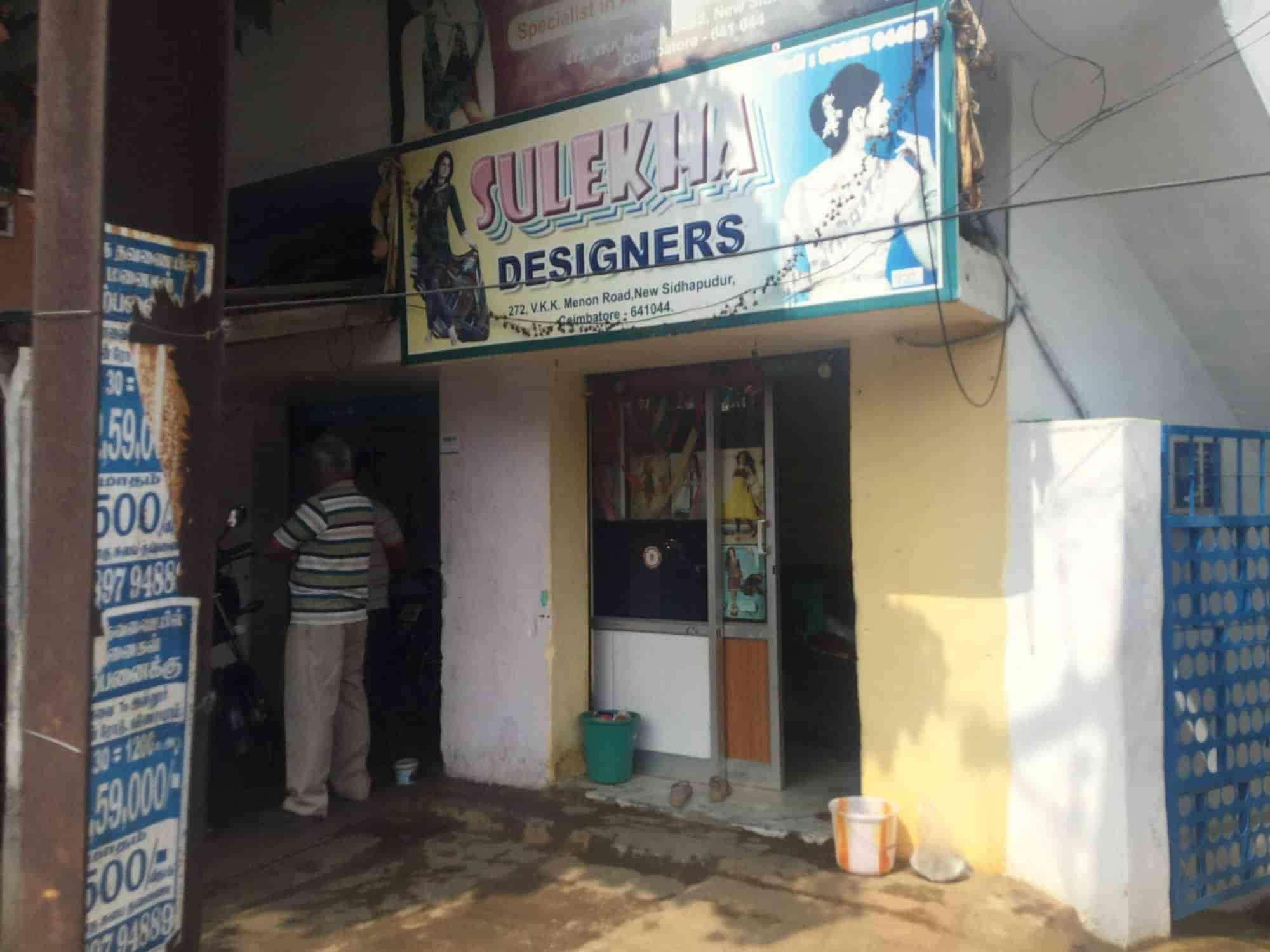 Sulekha Designers Photos, Sidhapudur, Coimbatore- Pictures
