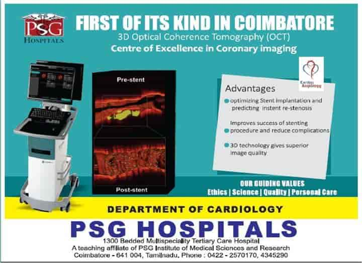 PSG Institute of Medical Sciences & Research, Peelamedu