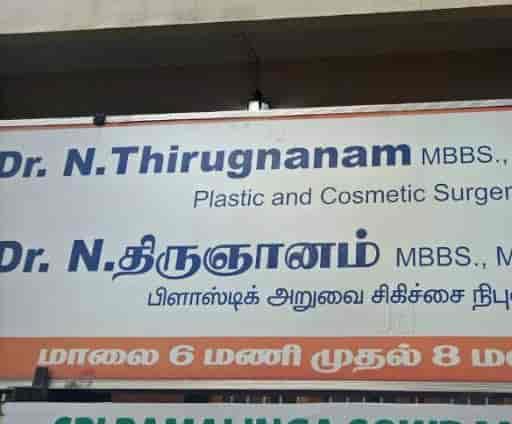 Dr N Thirugnanam General Physician Doctors Book Appointment Online General Physician Doctors In Rs Puram Coimbatore Coimbatore Justdial