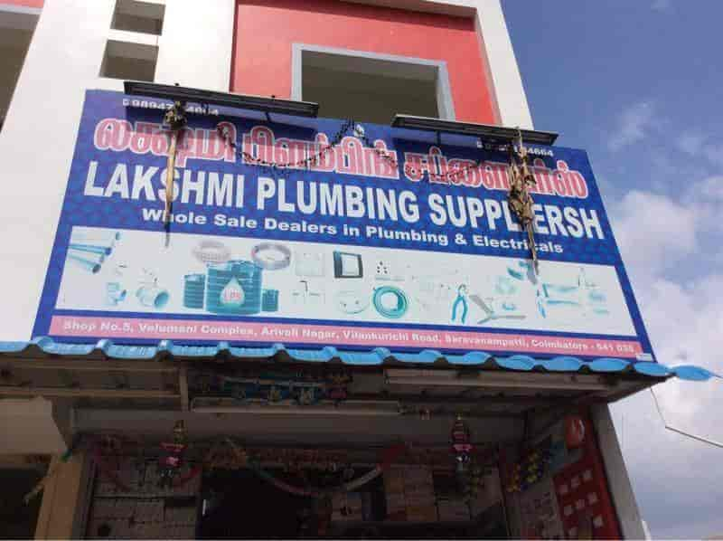 Lakshmi Plumbing Suppliersh Saravanampatti Hardware Shops In