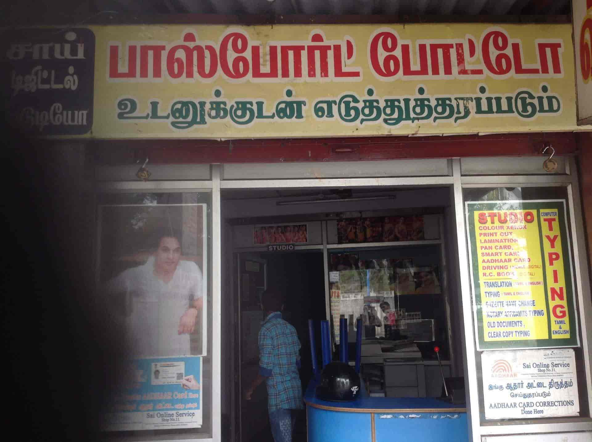 Sai Digital Studio & Videos, Gopalapuram - Wedding