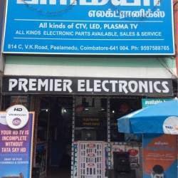 Premier Electronics, Peelamedu - Electronic Goods Showrooms