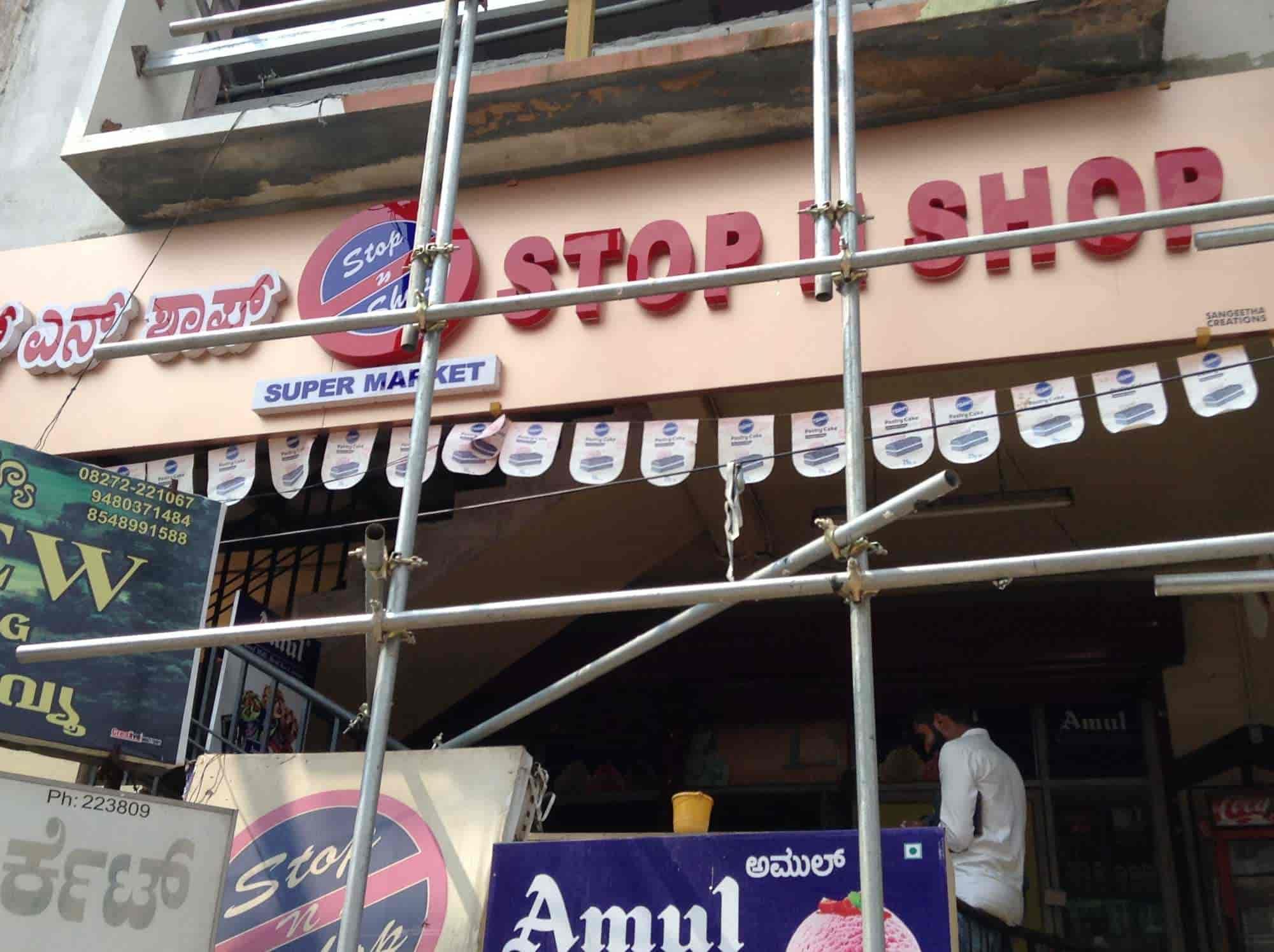 Stop N Shop Hours >> Stop N Shop Super Market Madikeri Supermarkets In Coorg