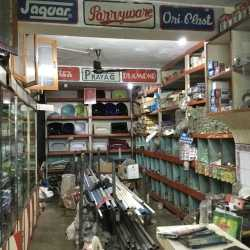 Cuttack Sanitary & Hardware Store, Dolamundai - Hardware Shops in