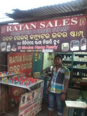 Ratan Sales, College Square - Rubber Stamp Manufacturers in