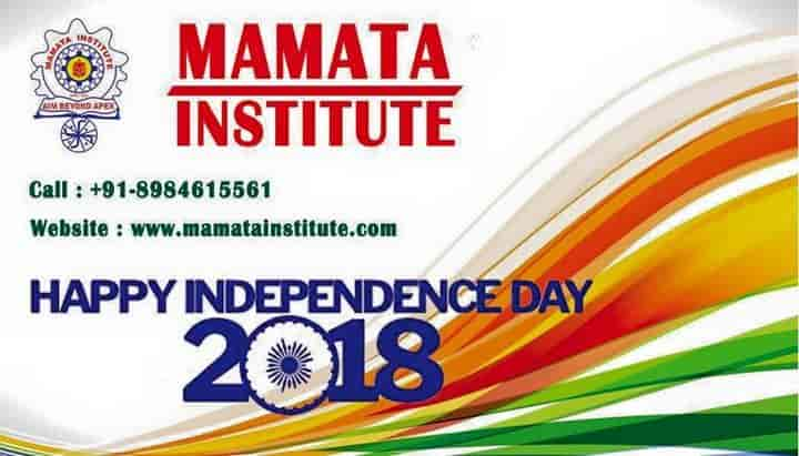 Mamata Institute, Arunodaya Market - Tutorials For Class X