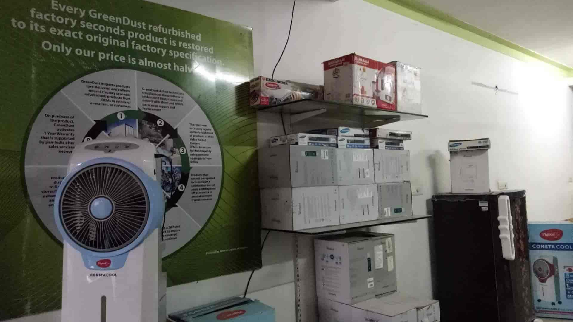Green Dust, Ktj Nagar - Electronic Goods Showrooms in