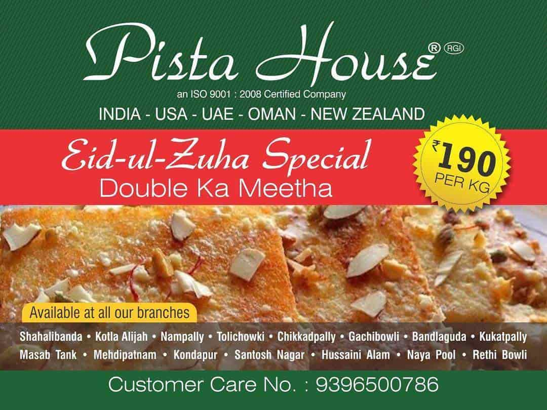 Pista House Kondapur Hyderabad Continental Chinese North