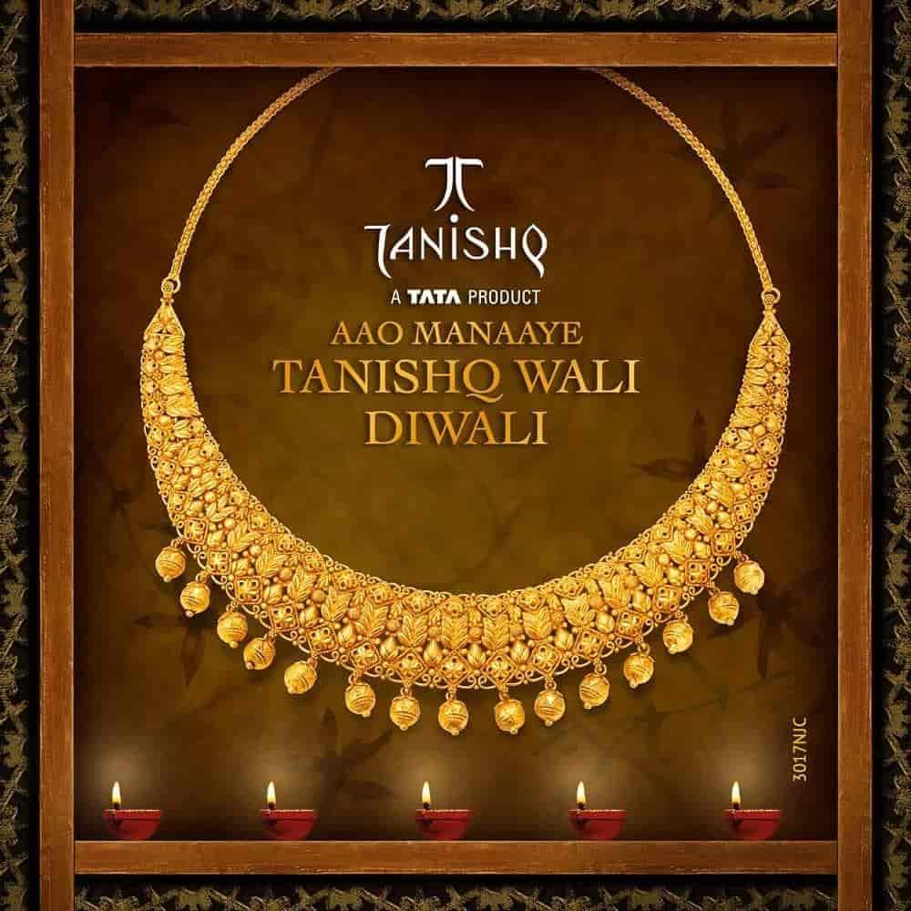 Tanishq Inorbit Mall Vashi Jewellery Showrooms