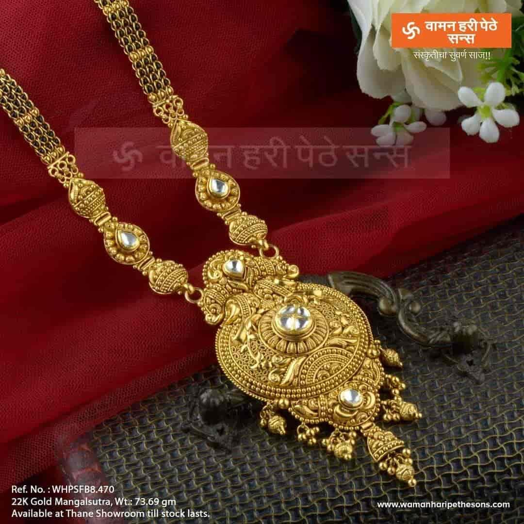 Waman Hari Pethe Jewellers Sharanpur Jewellery Showrooms
