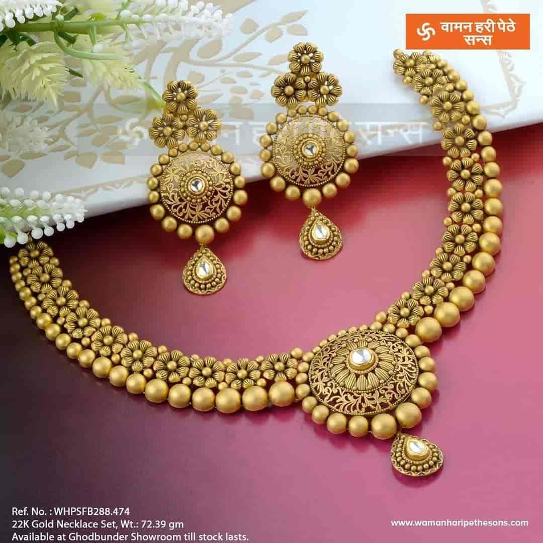 Waman Hari Pethe Jewellers Badlapur Ed Jewellery