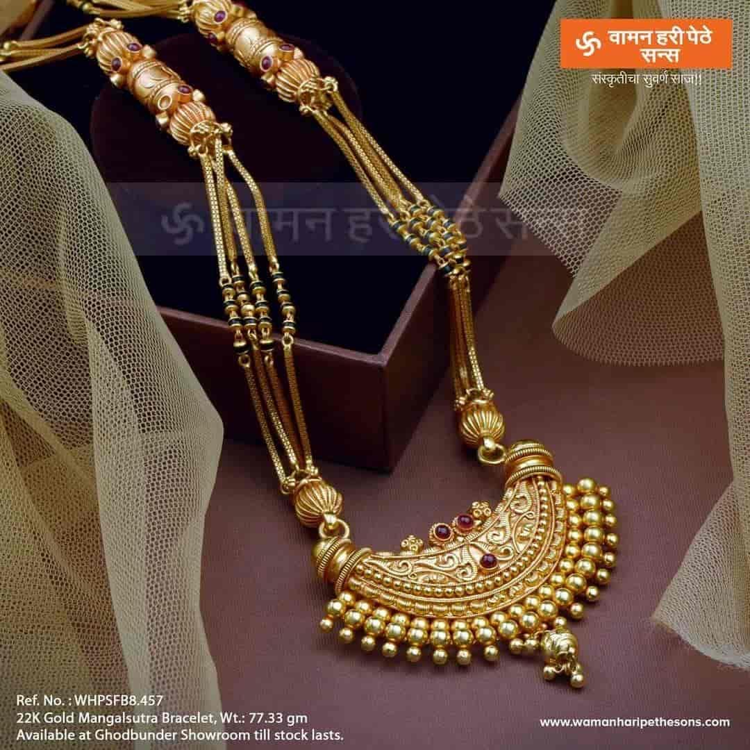 Waman Hari Pethe Jewellers Vile Parle West Jewellery