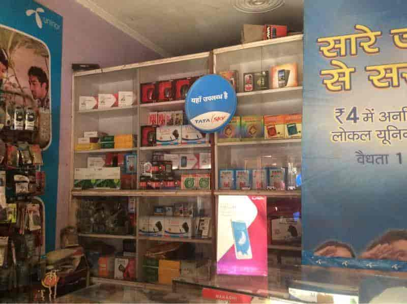 Guru Shop De shri guru kirpa mobile n repairing centre photos dehradun city