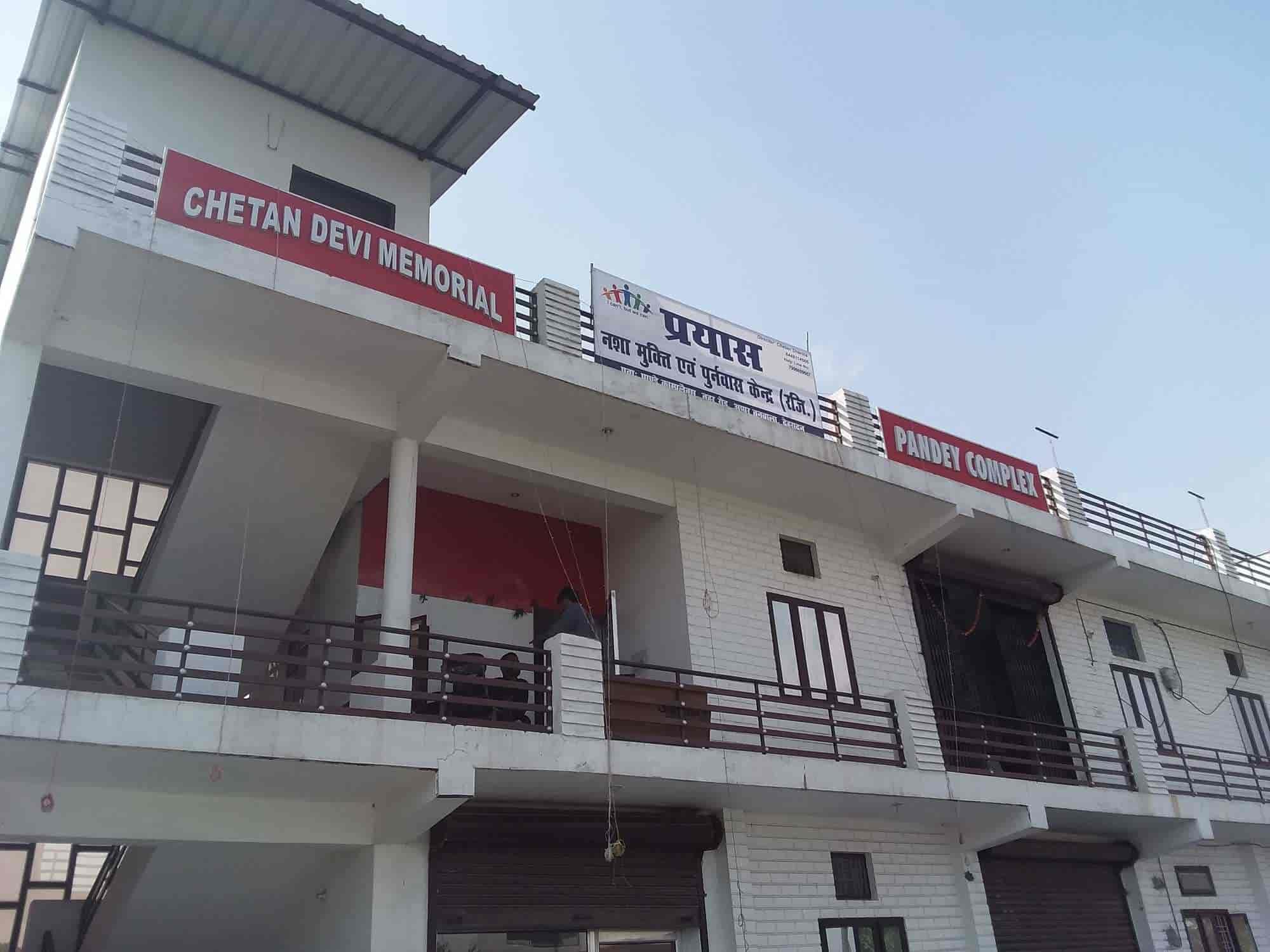 Drug de addiction centres in bangalore dating