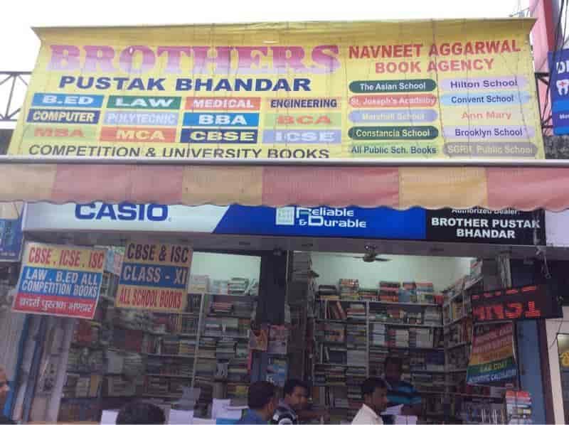 Brothers Pustak Bhandar, Dehradun City - Book Shops in