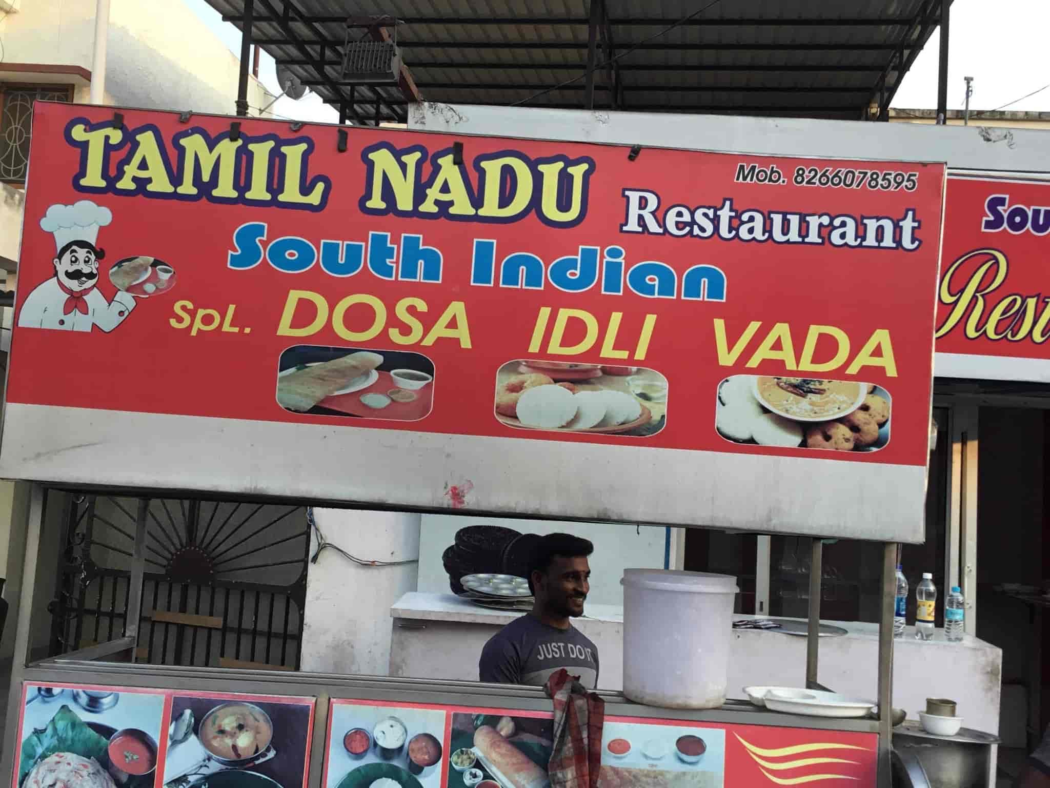 Tamil Nadu Restaurant Photos Prem Nagar Dehradun Restaurants