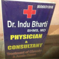 Homoeopathic physician and all kinds of acute &chronic cases