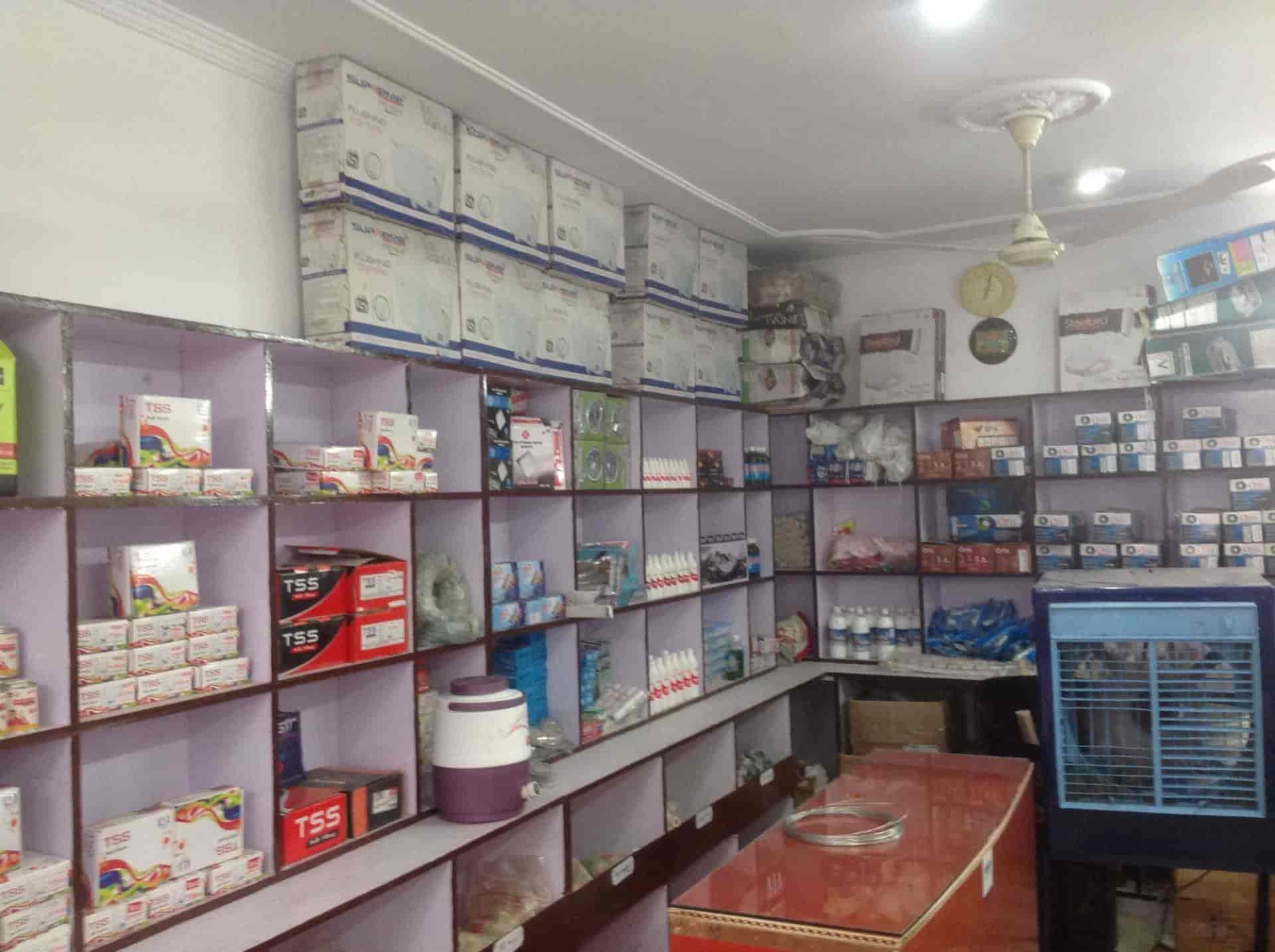 Ak Sanitary Photos, Banjarawala, Dehradun- Pictures & Images