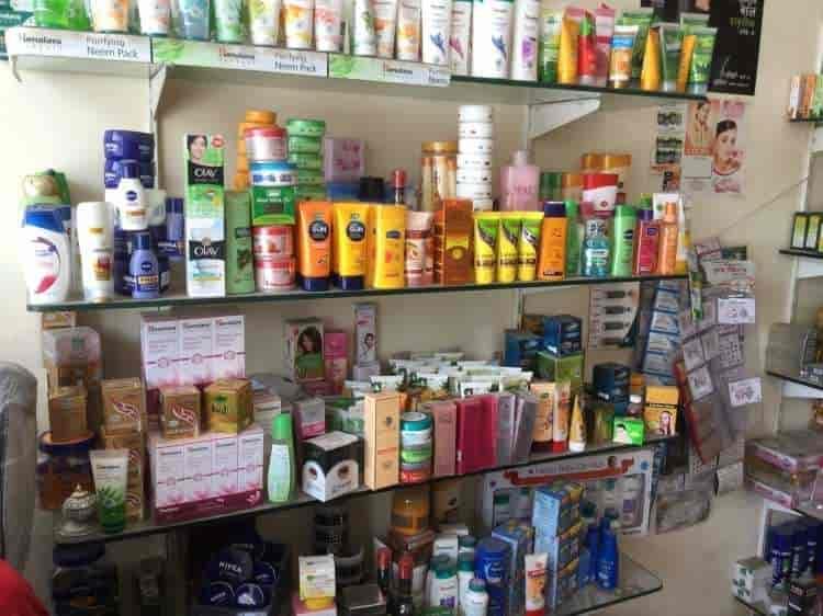 Amoli Cosmetics Gift Shop Photos, City, Dehradun- Pictures ...