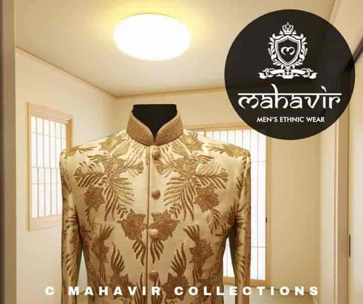 1c75afd112 Mahavir Collections, Chandni Chowk - Sherwani Retailers in Delhi - Justdial