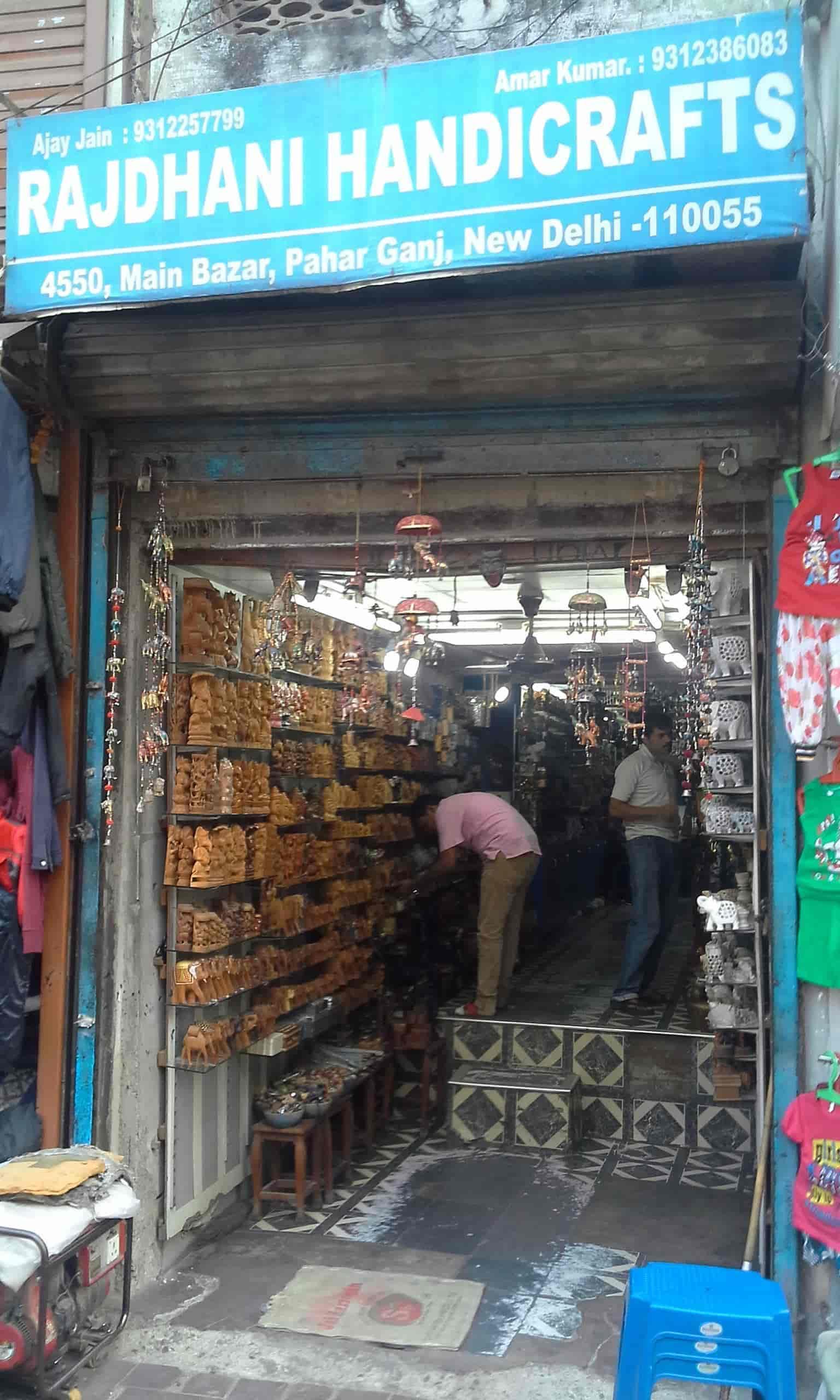 Rajdhani Handicrafts Photos Pahar Ganj Delhi Pictures Images