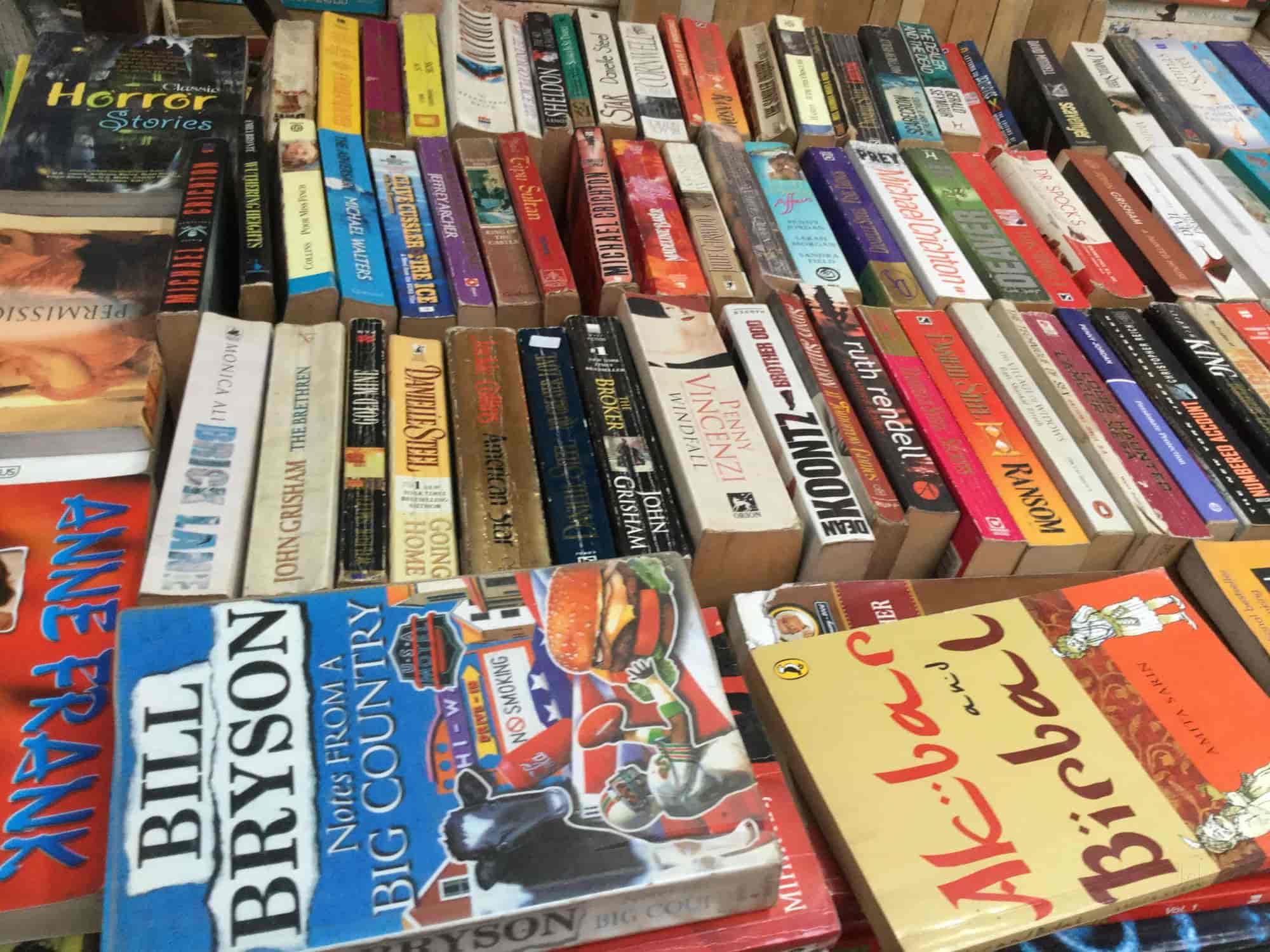 Raju Book Store, Saket - Book Shops in Delhi - Justdial