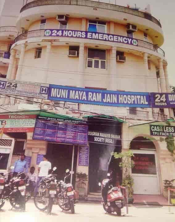 Muni Maya Ram Jain Hospital - Hospitals - Book Appointment