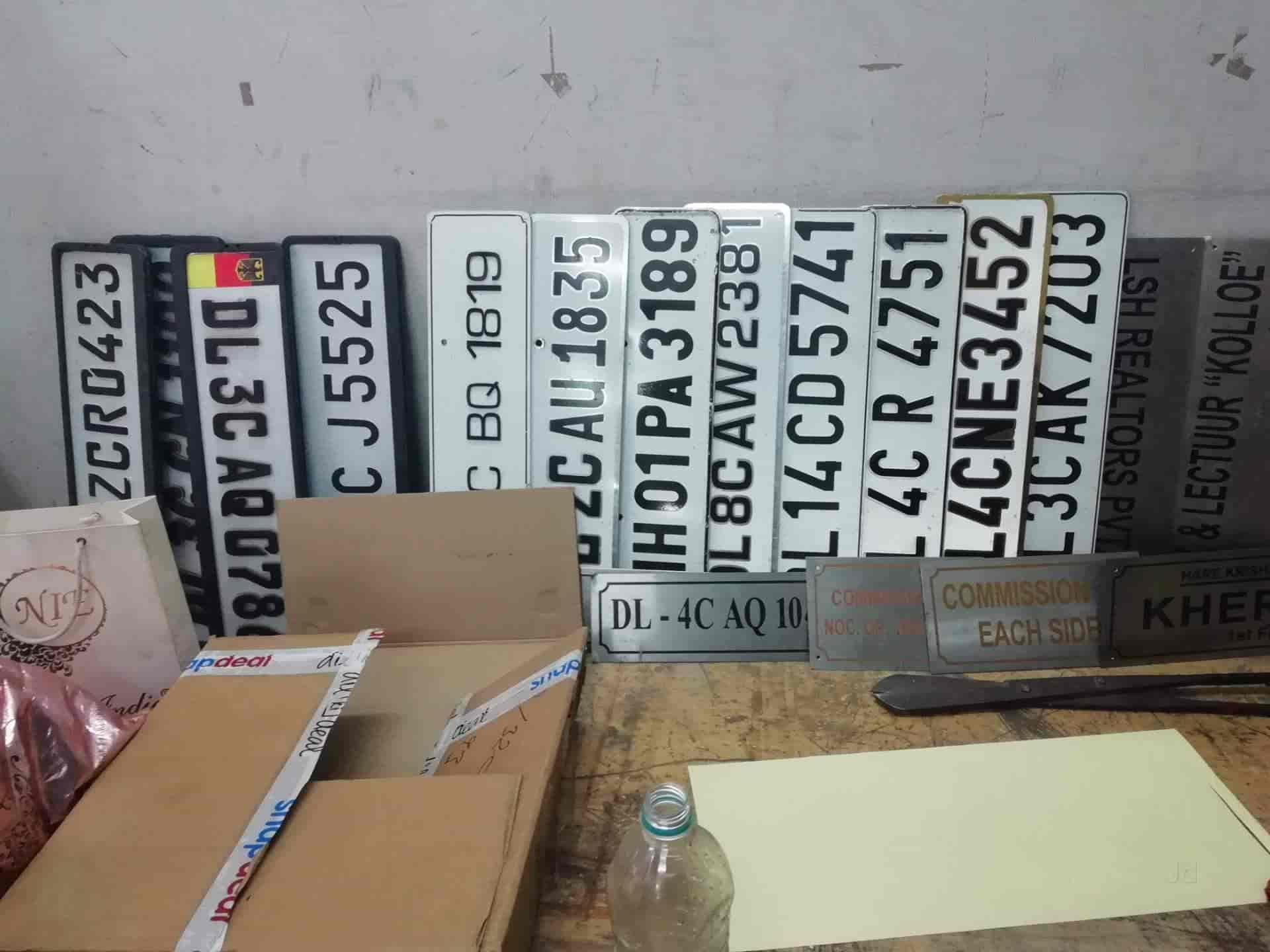 Name Board Design For Home Online Econhomescom