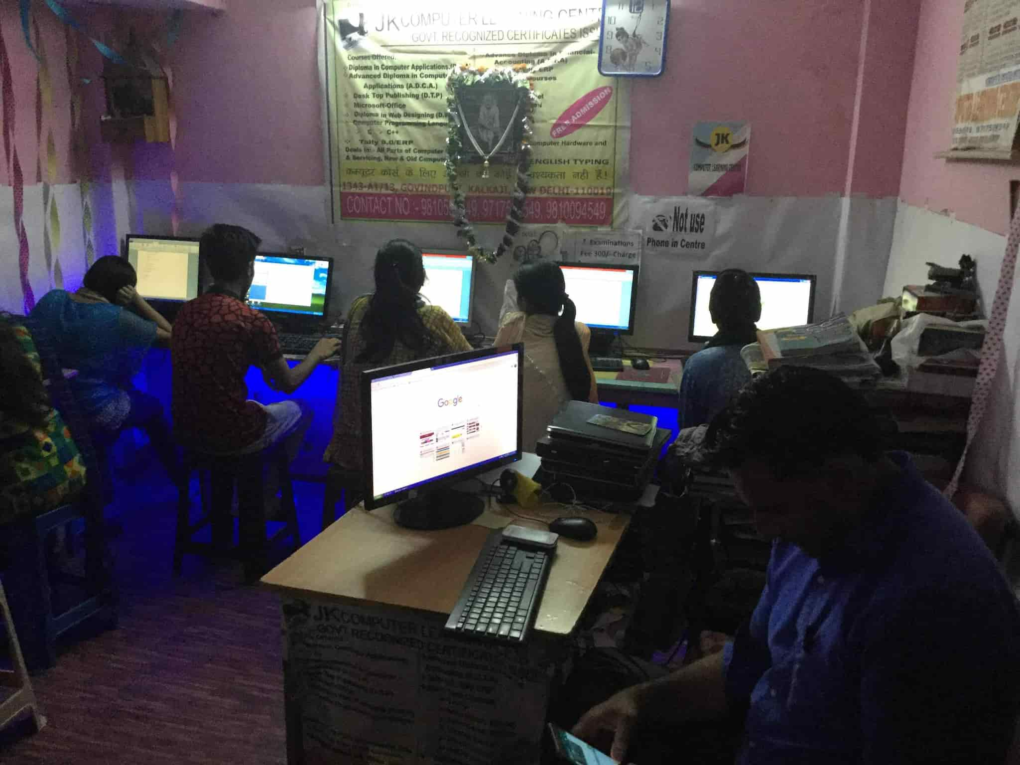 Khanna Computer Institute, Tughlakabad Extension - Computer
