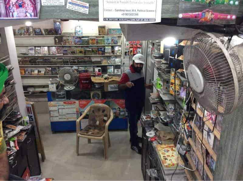 Music Choice, Model Town - Music Shops in Delhi - Justdial