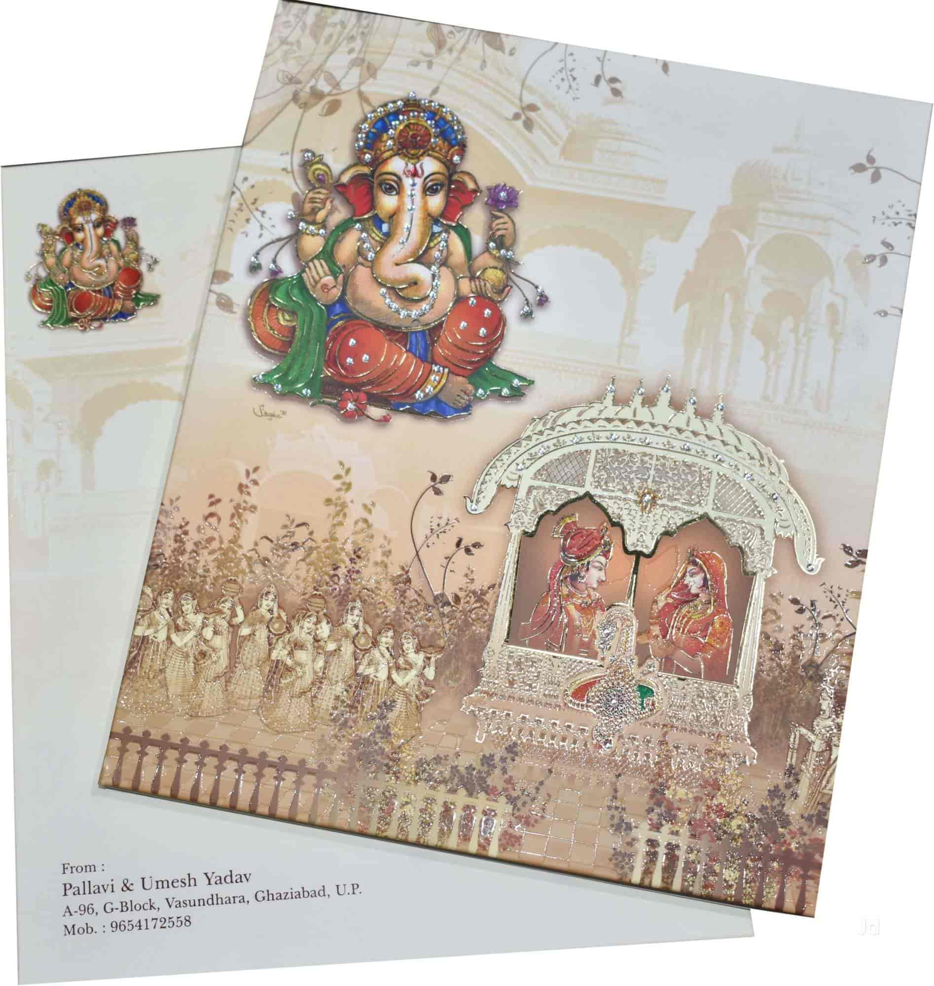 Nice Wedding Cards Pvt Ltd Chawri Bazar Card Manufacturers In Delhi Justdial
