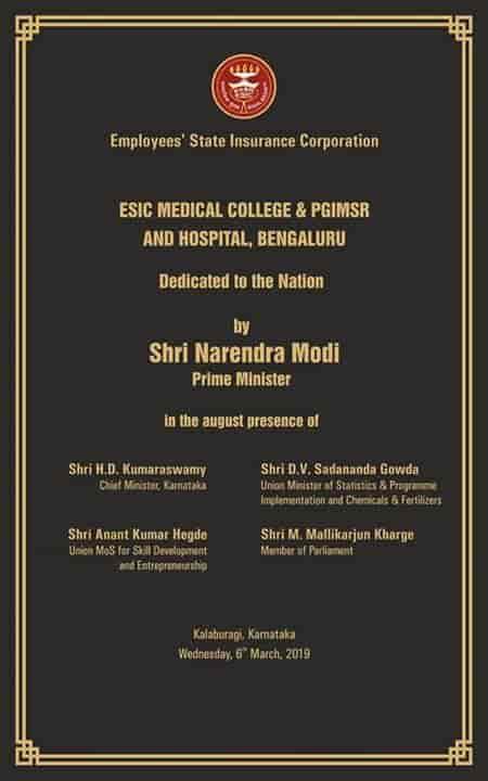 ESI Dispensary, Nand Nagri - Clinics in Delhi - Justdial