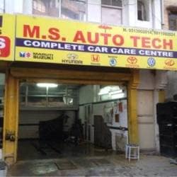 M S Auto Tech Rajouri Garden Second Hand Car Dealers In Delhi Justdial