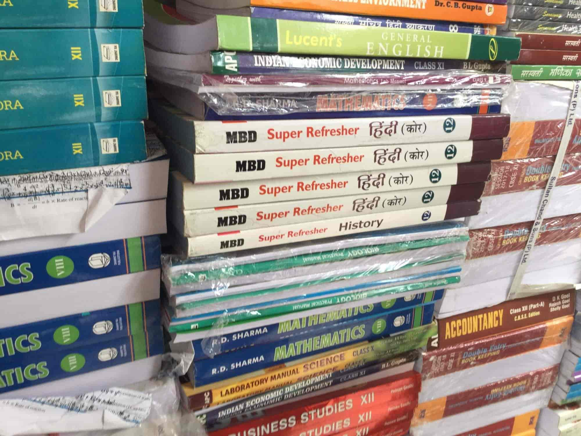 Bhatia Book Depot, Kalkaji - Book Shops in Delhi - Justdial