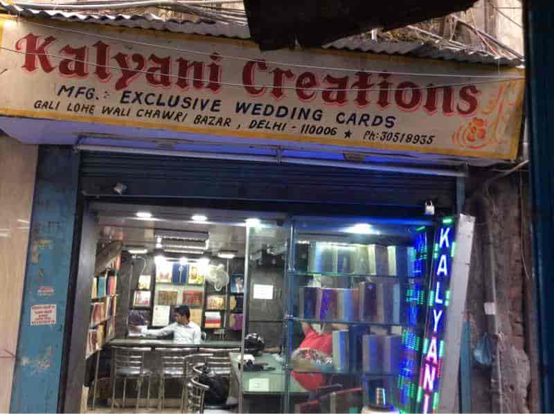 Kalyani Cards Chawri Bazar Kalyaani Cards