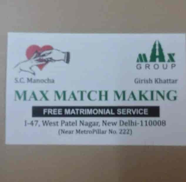Matchmaking frei nach Namen