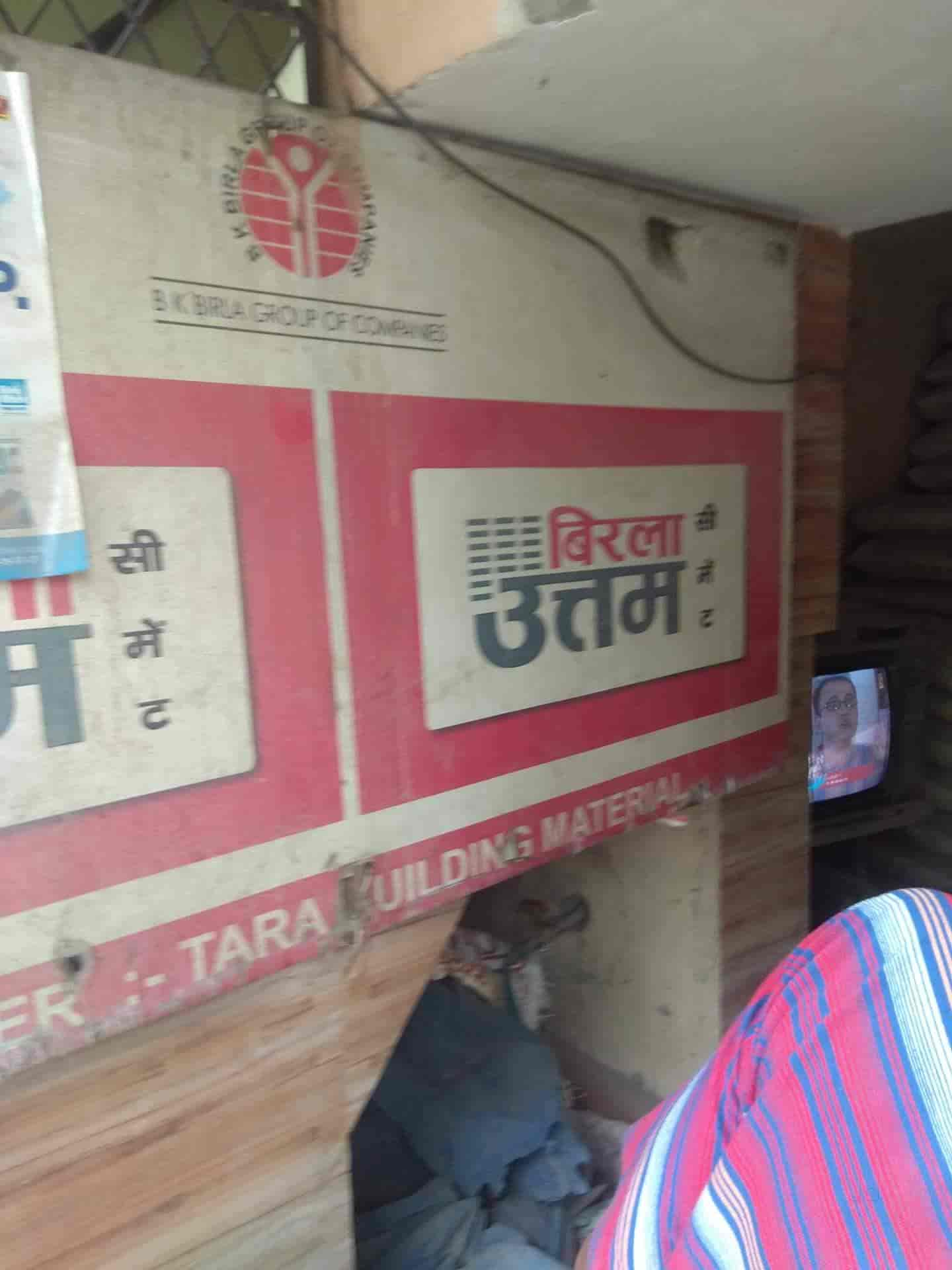 Tara Building Material Suppliers Photos, Janakpuri, Delhi- Pictures