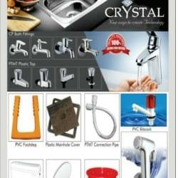 Divyansh Enterprises, Wazirpur Industrial Area - Tap