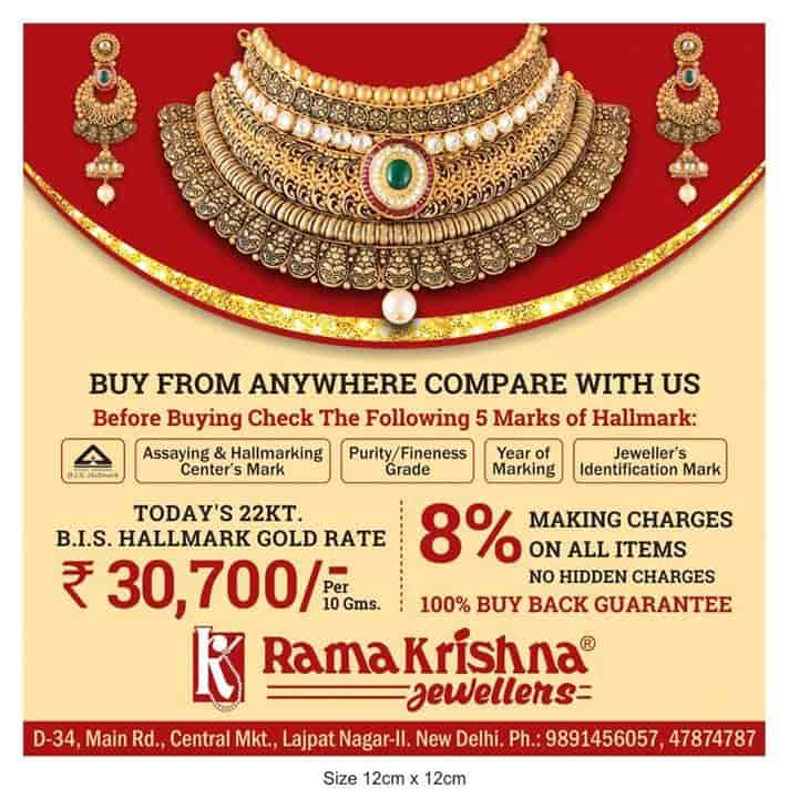 Rama Krishna Jewellers Pvt Ltd, Lajpat Nagar 2 - Jewellery Showrooms